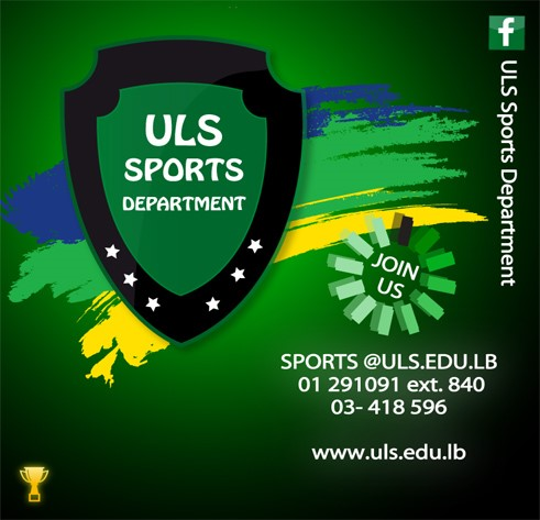 ULS Sports Department - Join Us