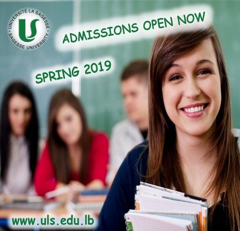 Admissions open now for spring semester
