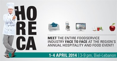 "SFHM will be attending the ""21st edition of HORECA 2014"""
