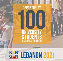 Opportunity for 100 university students across Lebanon